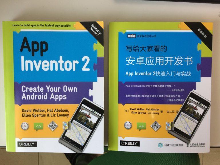 App Inventor books